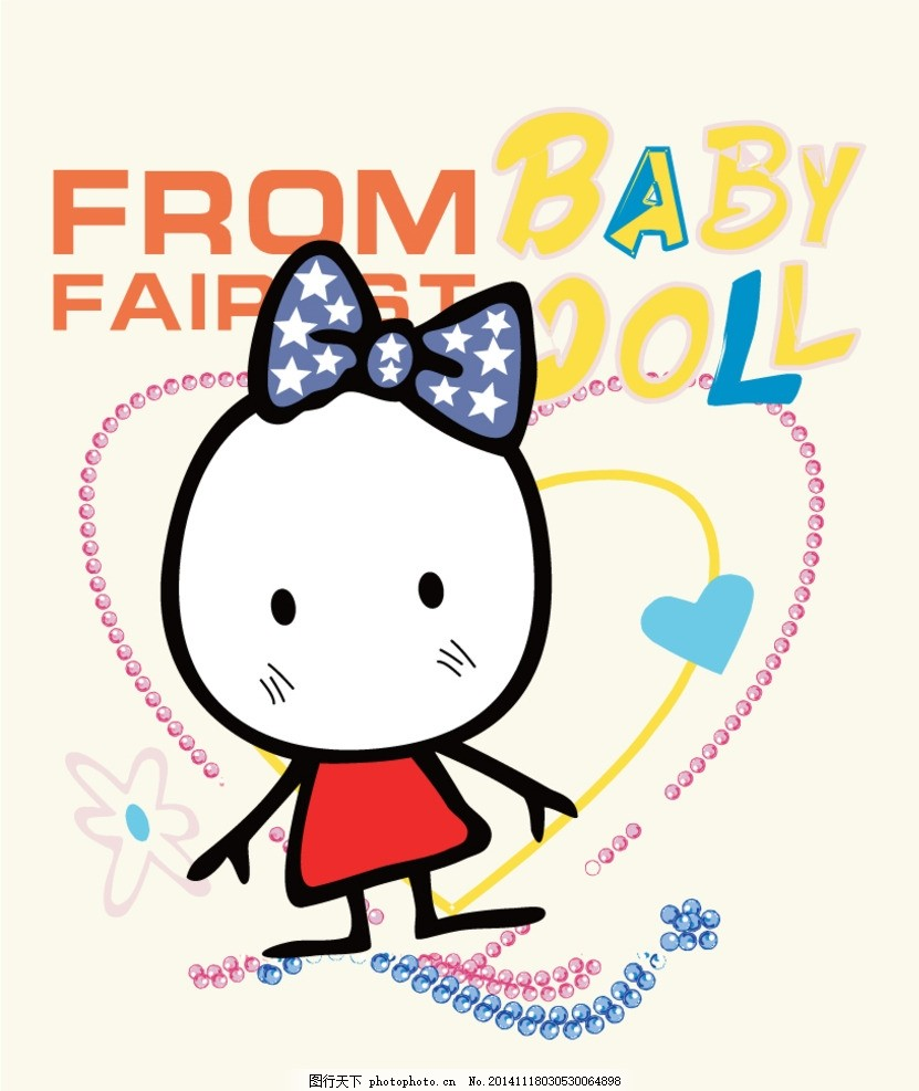卡通小人图案 萌萌卡 可爱卡通人 小白人卡通 儿童服装图案 童装印花