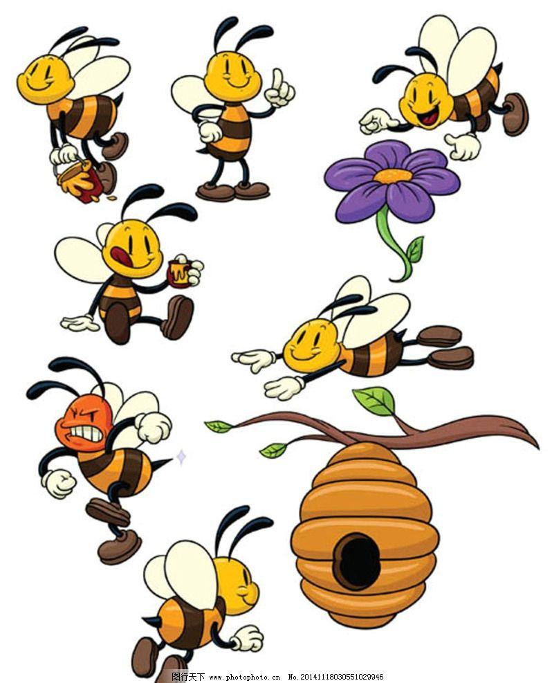 蜜蜂卡通矢量图 卡通蜜蜂 蜜蜂劳动 劳动蜜蜂 卡通蜂窝