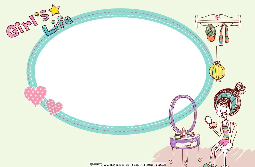 小女孩 可爱 简洁 自然 清新 设计 摄影模板 儿童摄影模板 300dpi psd