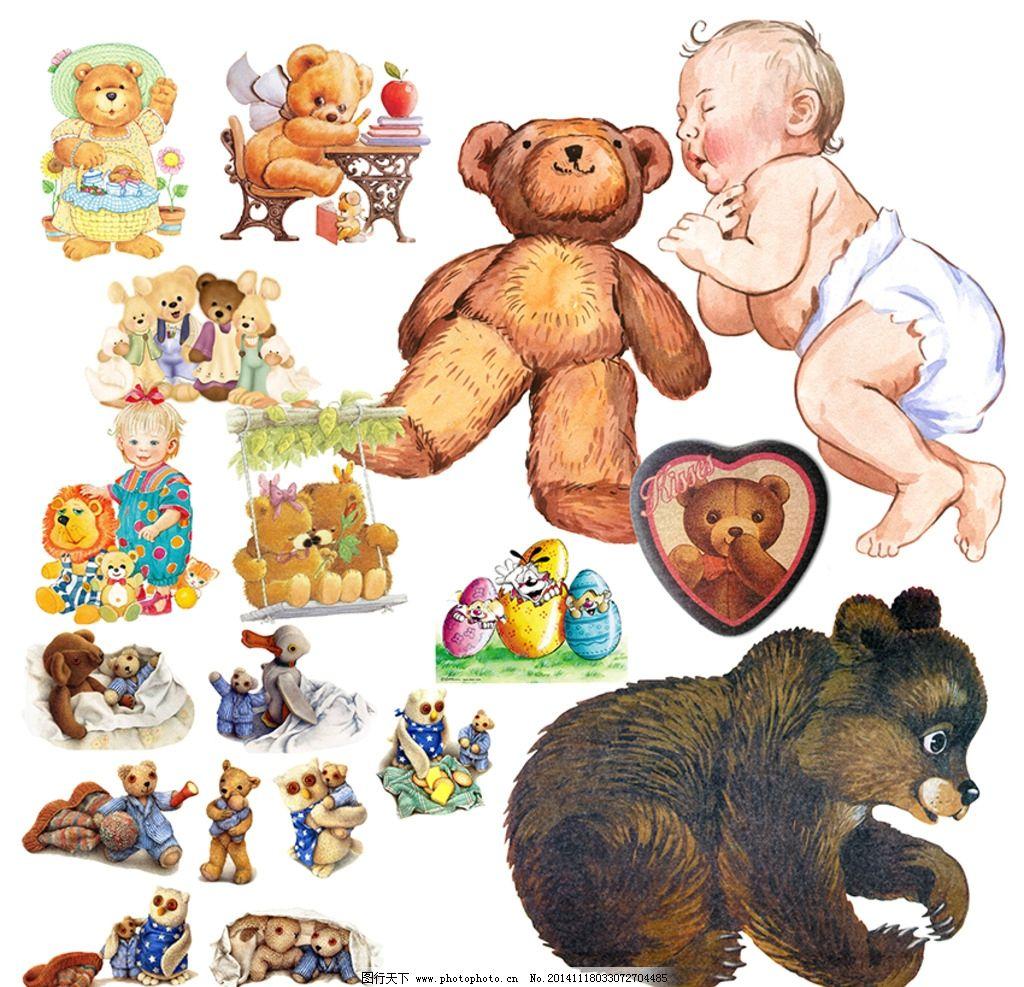 熊素材 可爱小熊 熊宝宝 棕熊 毛毛熊 儿童素材 小熊图案 手绘小熊
