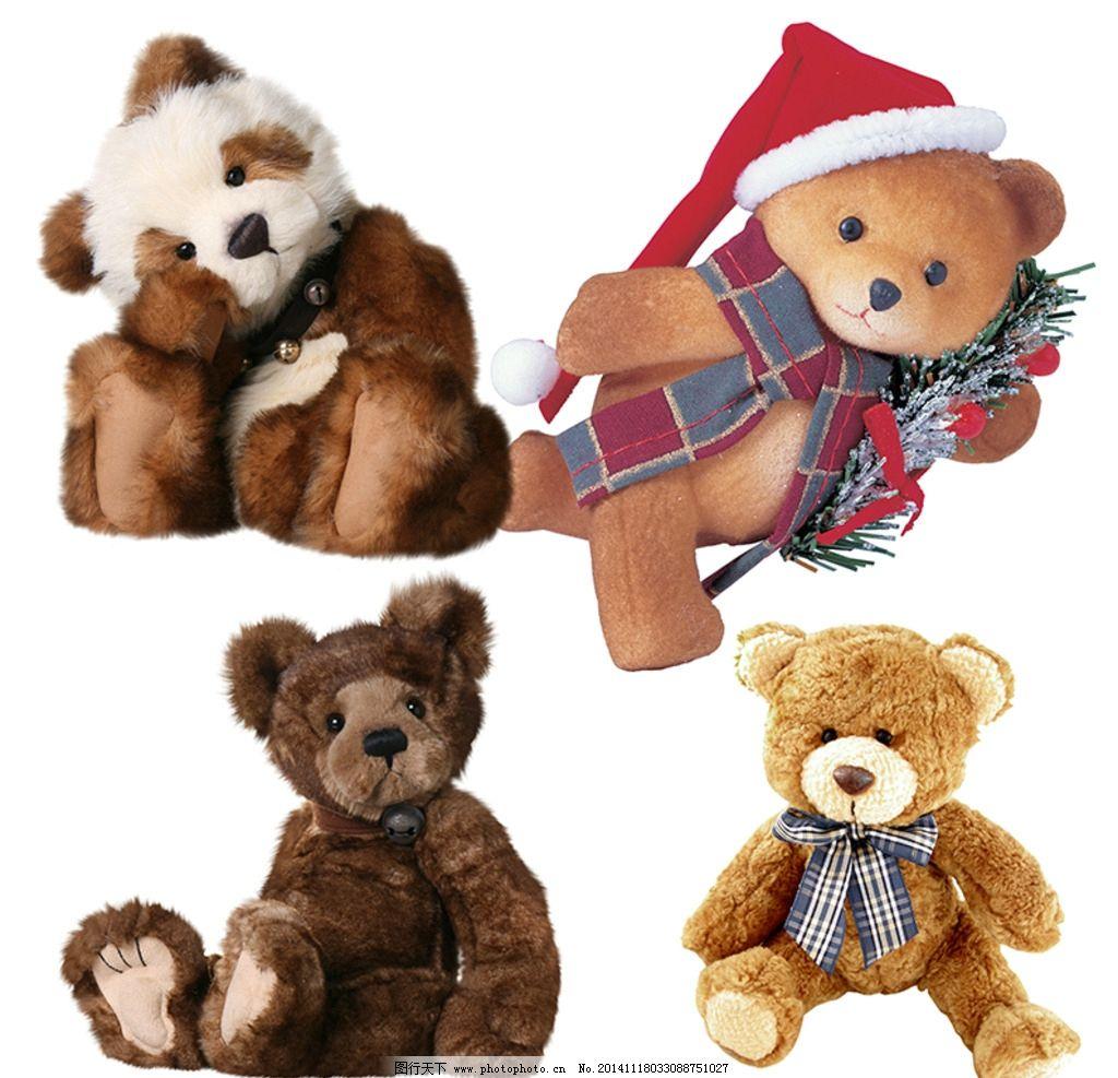 熊素材 毛毛熊 熊玩具 填充玩具 可爱小熊 熊玩偶 psd分层素材 设计 p