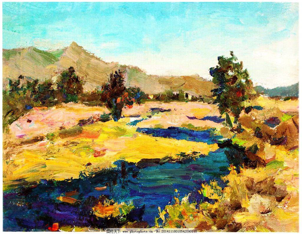 巴蜀小景免费下载 风景画 流水 小山 小树 油画 装饰画 小山 流水