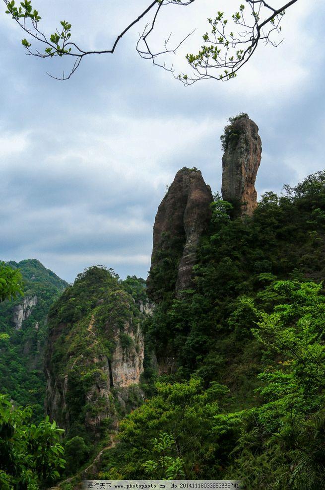 雁荡山 浙江 温州 风景名胜 雁荡山照片 山水风景 国内旅游 摄影