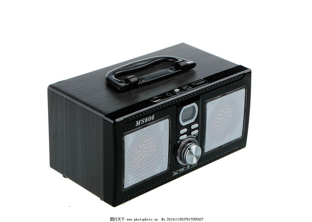 木质音箱 便携插卡 u盘音响 白色背景 已抠图版 摄影 生活百科 数码