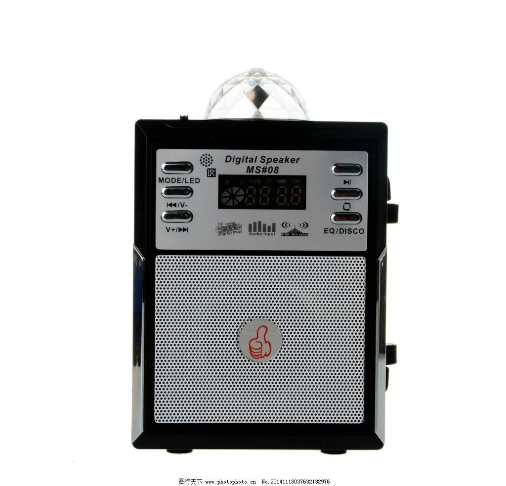 音箱 跑马灯 家庭休闲 户外游玩 广场舞音箱 带遥控器 带把手