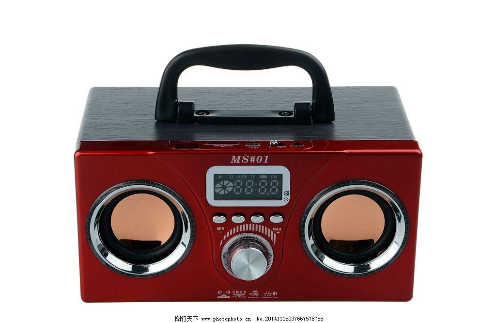 音箱 跑马灯 家庭休闲 户外游玩 广场舞音箱 带遥控器 音乐播放