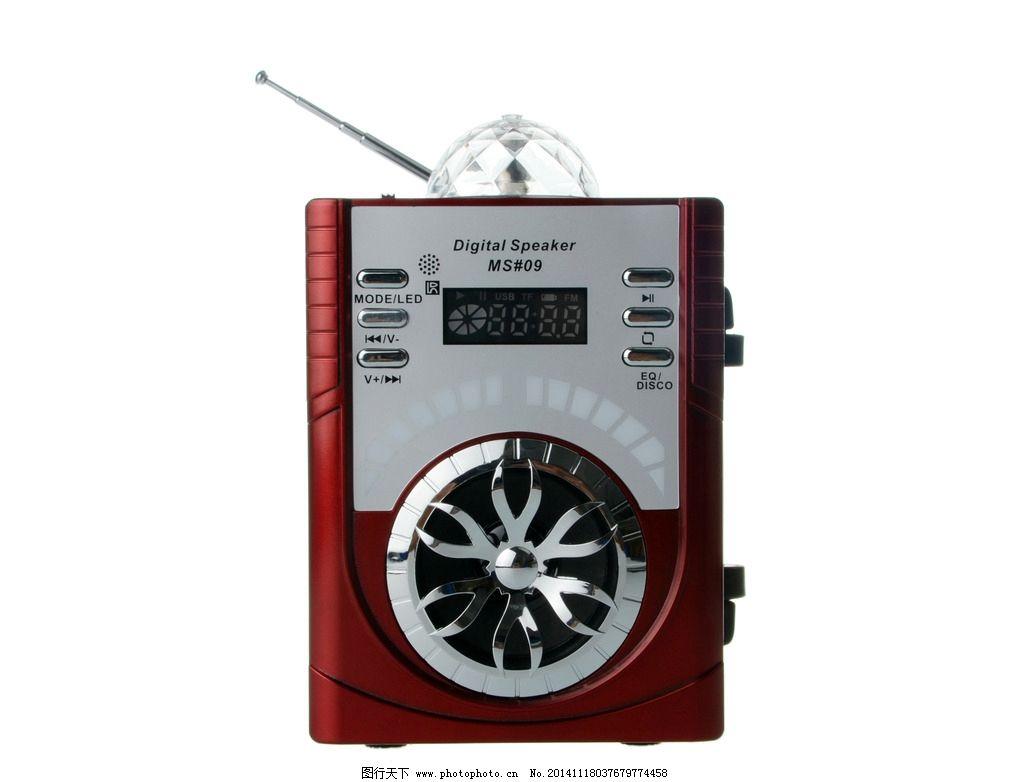 型号py_8403的音箱电路图