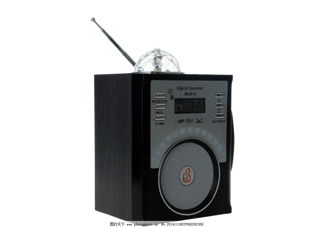 七彩ktv灯光 跑马灯 家庭休闲 户外游玩 广场舞音箱 带遥控器 fm收音