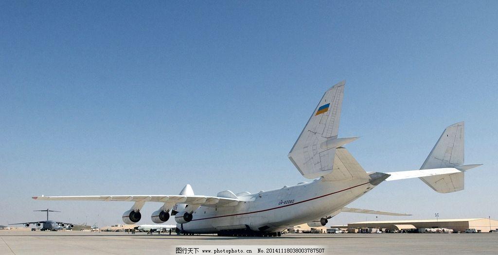 安225巨型飞机图片