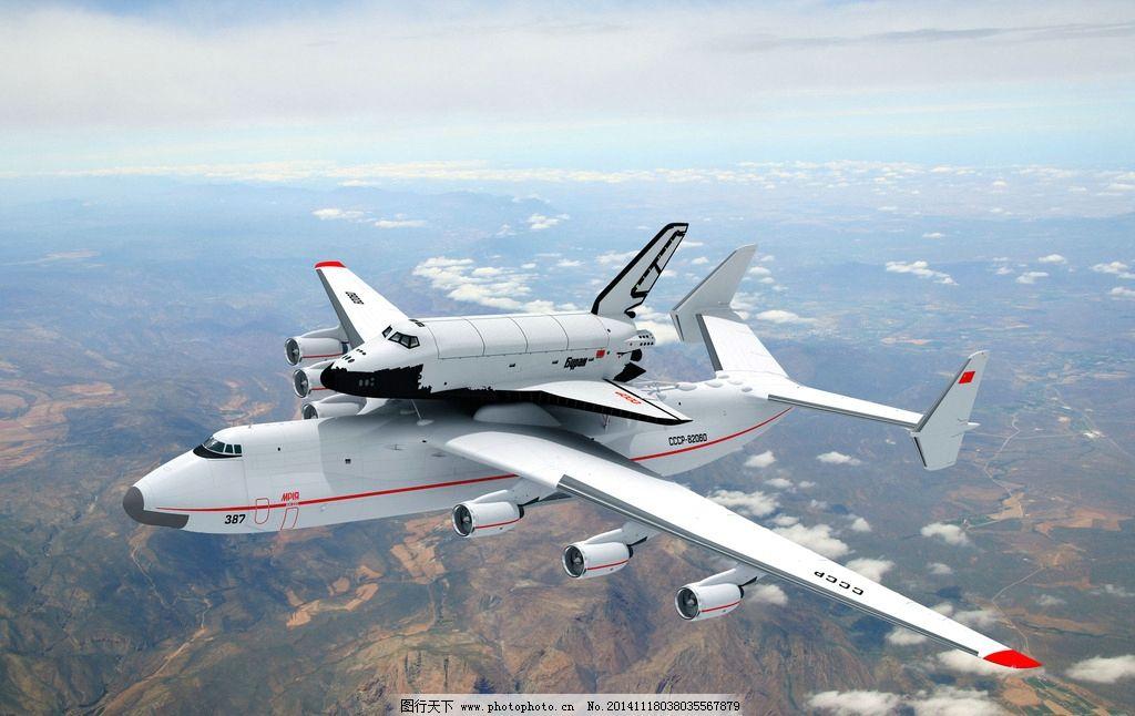 安225运载航天飞机图片