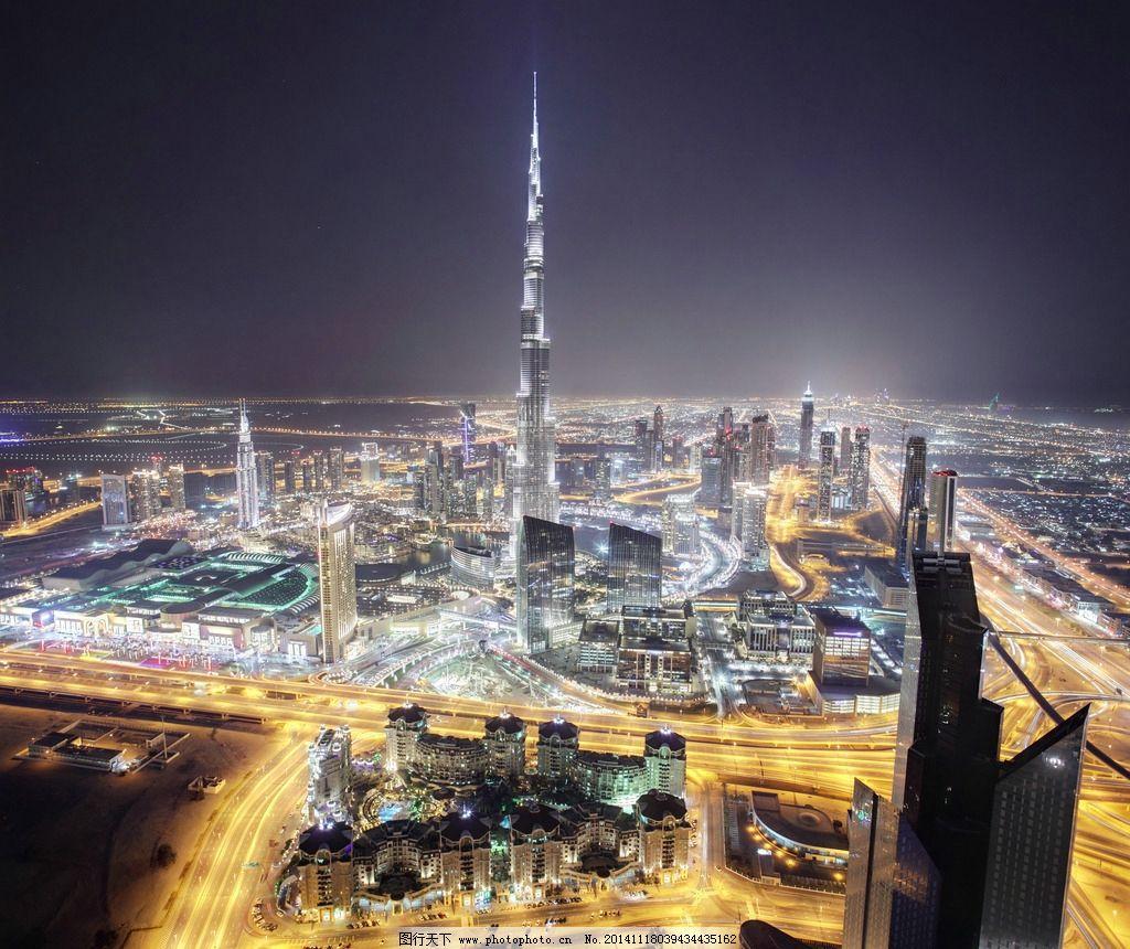 迪拜夜景图片