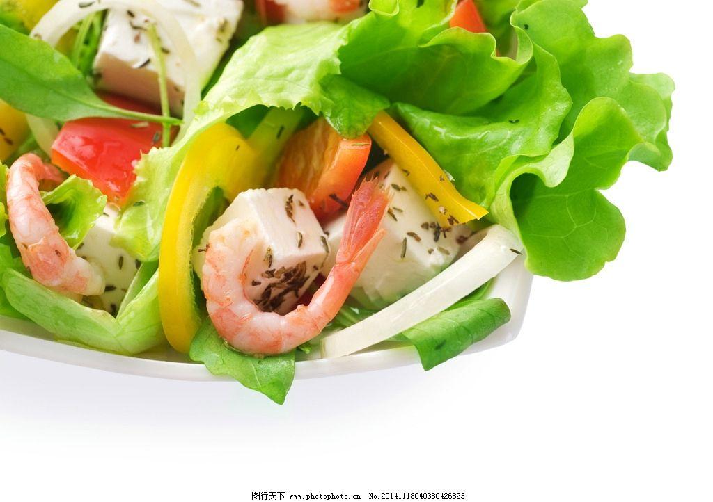 唯美蔬菜沙拉图片