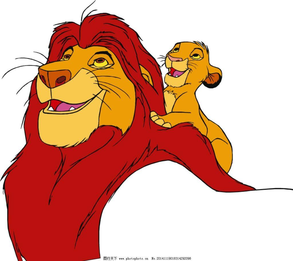 卡通雄狮与可爱小狮子 卡通角色 卡通图库 矢量设计 图标 手绘