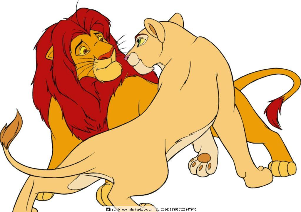 卡通角色狮子设计 卡通图库 矢量设计 图标 手绘 抠图 动漫动画