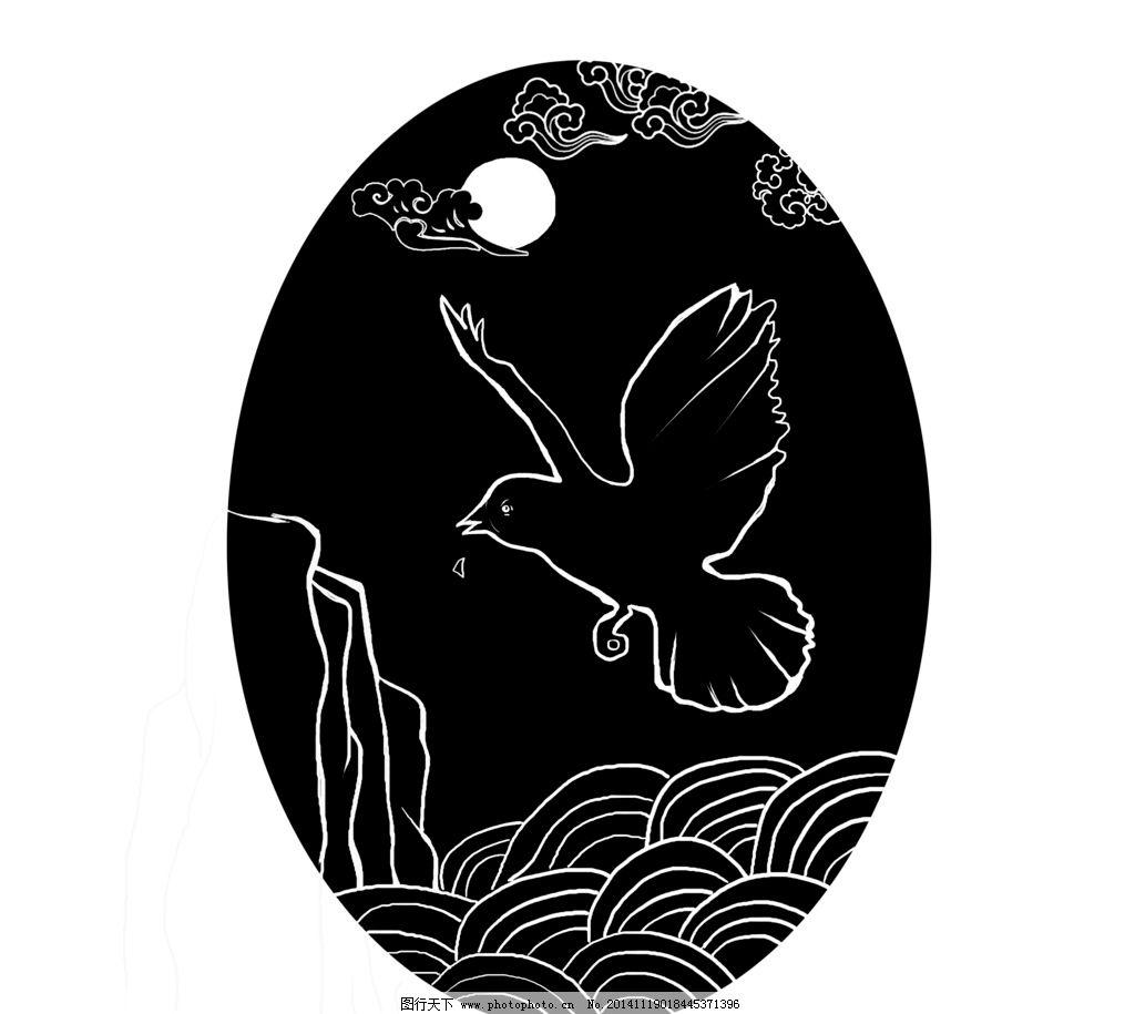 精卫填海 鸟 设计素材 手绘 线描鸟 平面设计素材 设计 动漫动画 风景