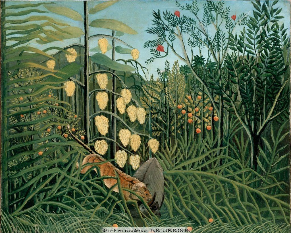 卢梭 装饰画 油画 壁画 墙画 手绘 大师系列 设计 文化艺术 绘画书法
