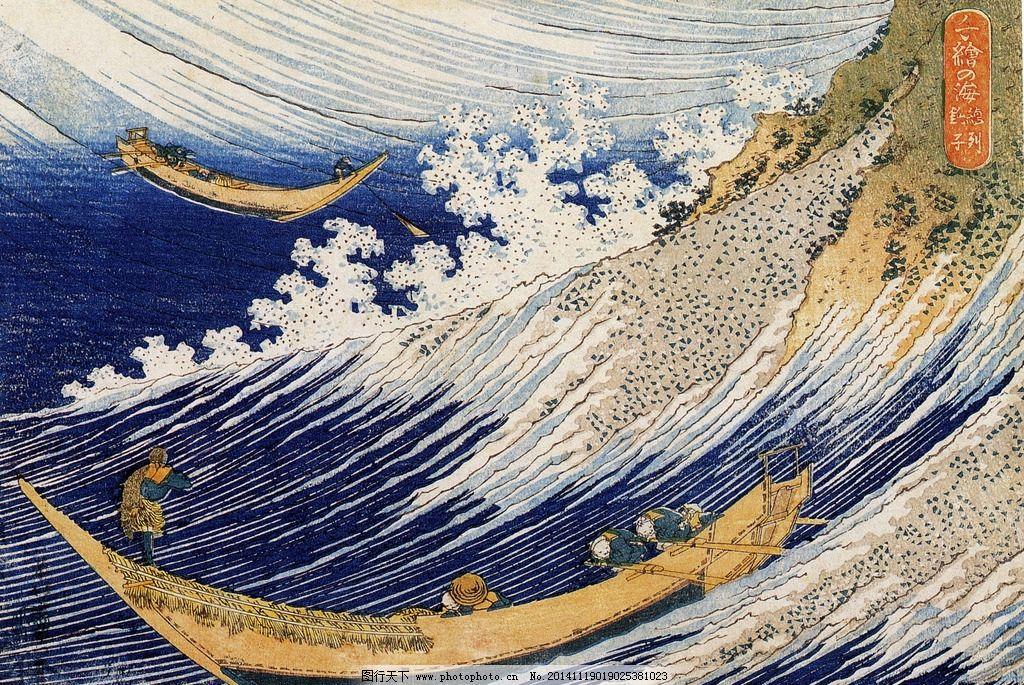 日本 日式 浮世绘 装饰画 壁画 手绘 日本浮世绘 设计 文化艺术 绘画