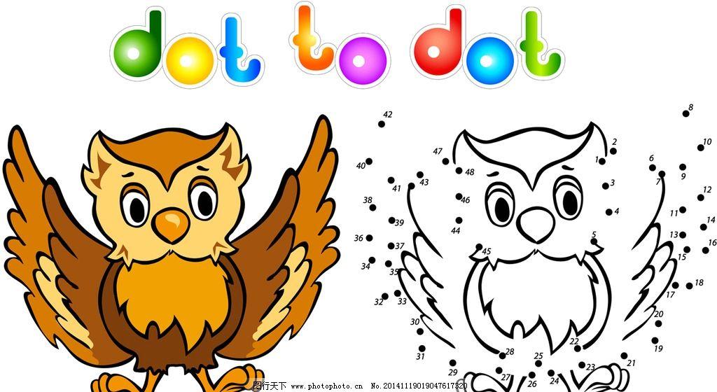 卡通手绘插画 猫头鹰 儿童着色绘画 卡通动物设计 背景 矢量