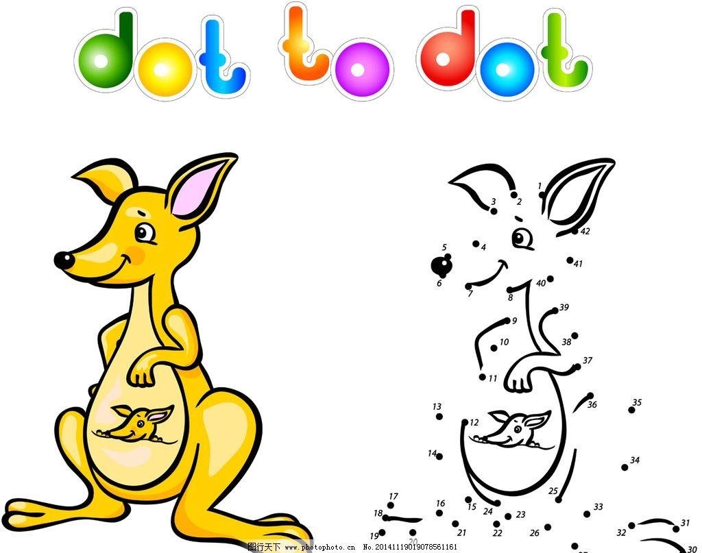卡通手绘插画 袋鼠 儿童着色绘画 卡通动物设计 背景 矢量 eps  设计