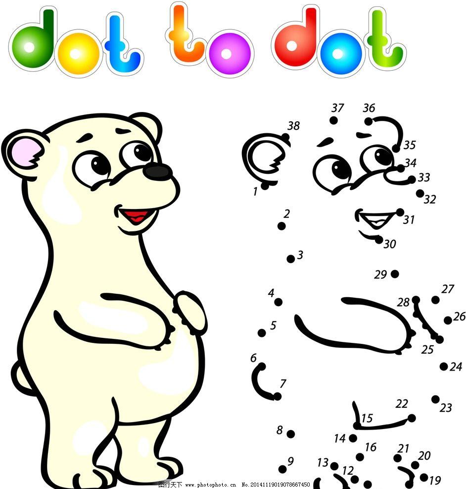 卡通手绘插画 狗熊 儿童着色绘画 卡通动物设计 背景 矢量 eps 设计