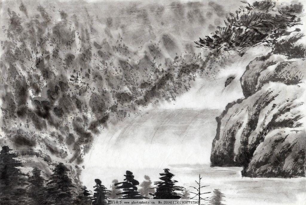 中国水墨画 水墨 中国国画