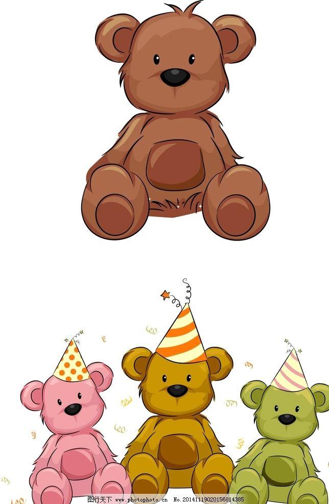 卡通素材 矢量素材 手绘 装饰素材 可爱卡通 毛绒玩具 毛绒 玩具 小熊