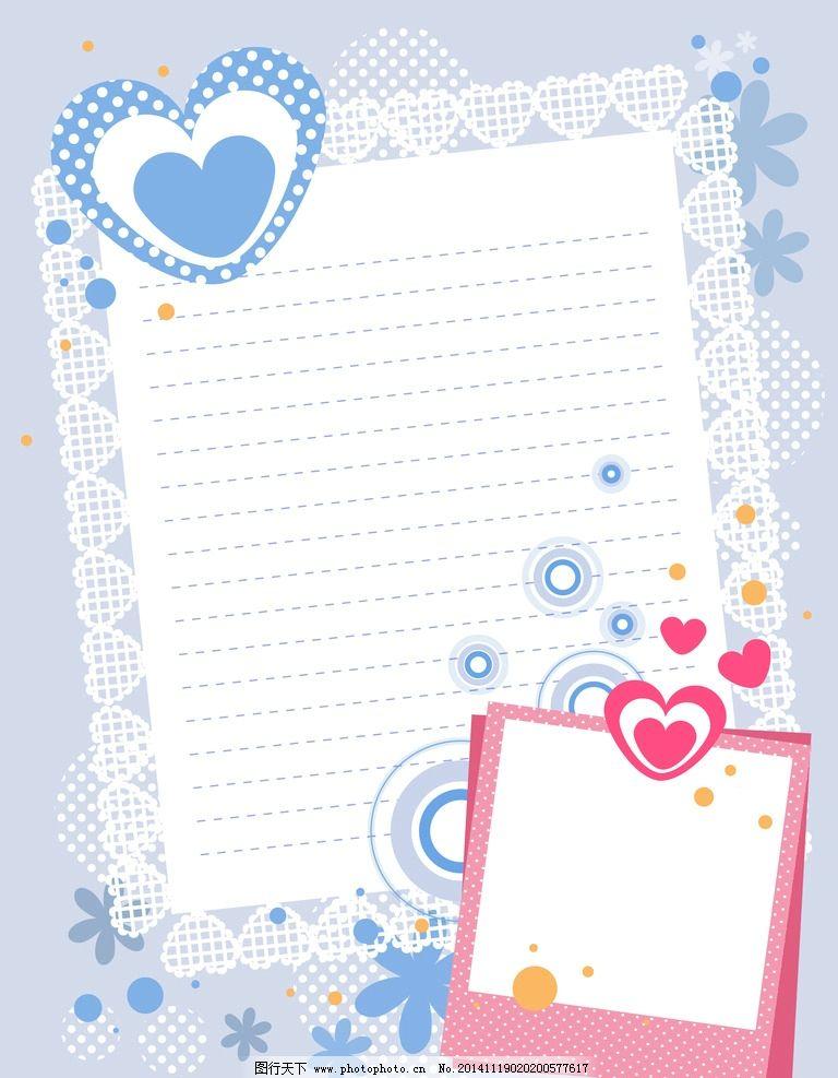 粉色底纹 浅色背景 浅色底纹 边框 边框底纹 温馨信纸 温馨背景 温馨图片