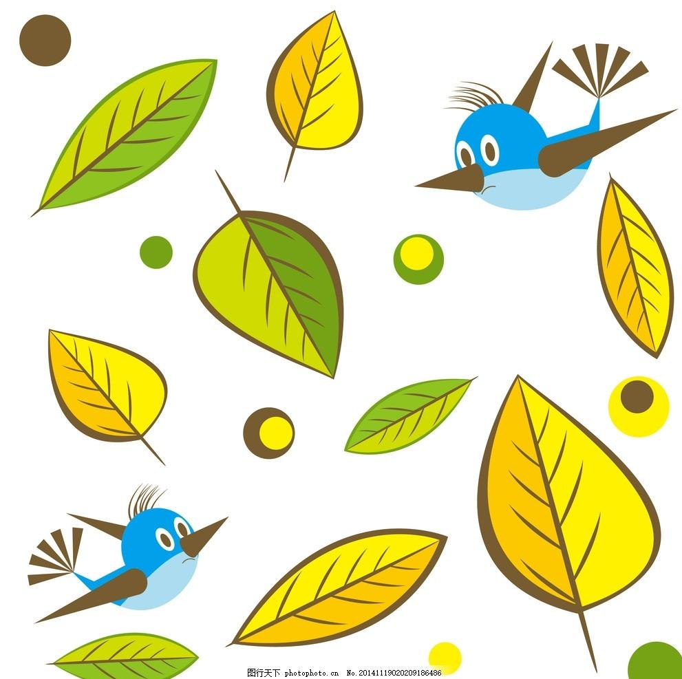 卡通小鸟 树叶 绿叶 可爱卡通背景 时尚花纹 碎花 插画 背景画 儿童图片