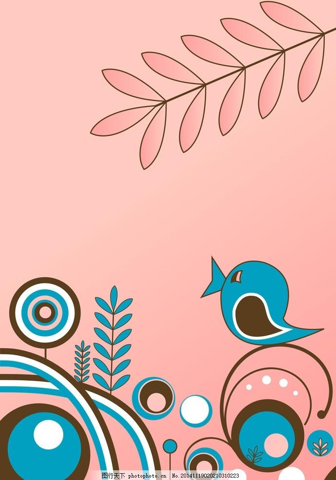 花朵 花纹 树叶 可爱卡通背景 时尚花纹 碎花 插画 背景画 儿童 卡通图片