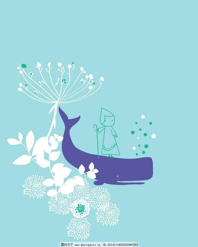 鲸鱼卡通头像小清新