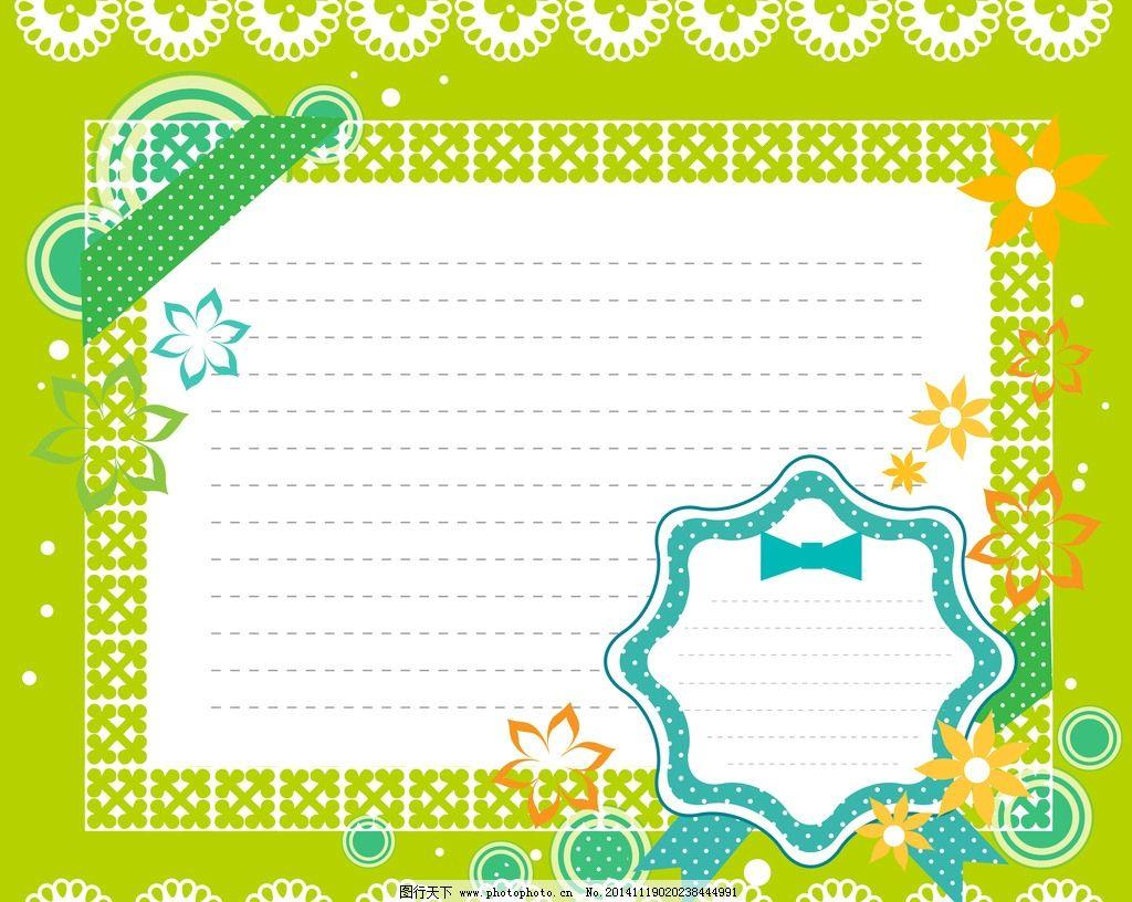 背景图片 绿色/绿色时尚信纸背景图片