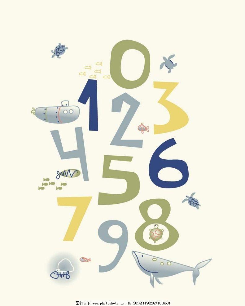 可爱的卡通花型 数码印花 手绘 面料花型 鲸鱼 数字 潜艇 卡通数码