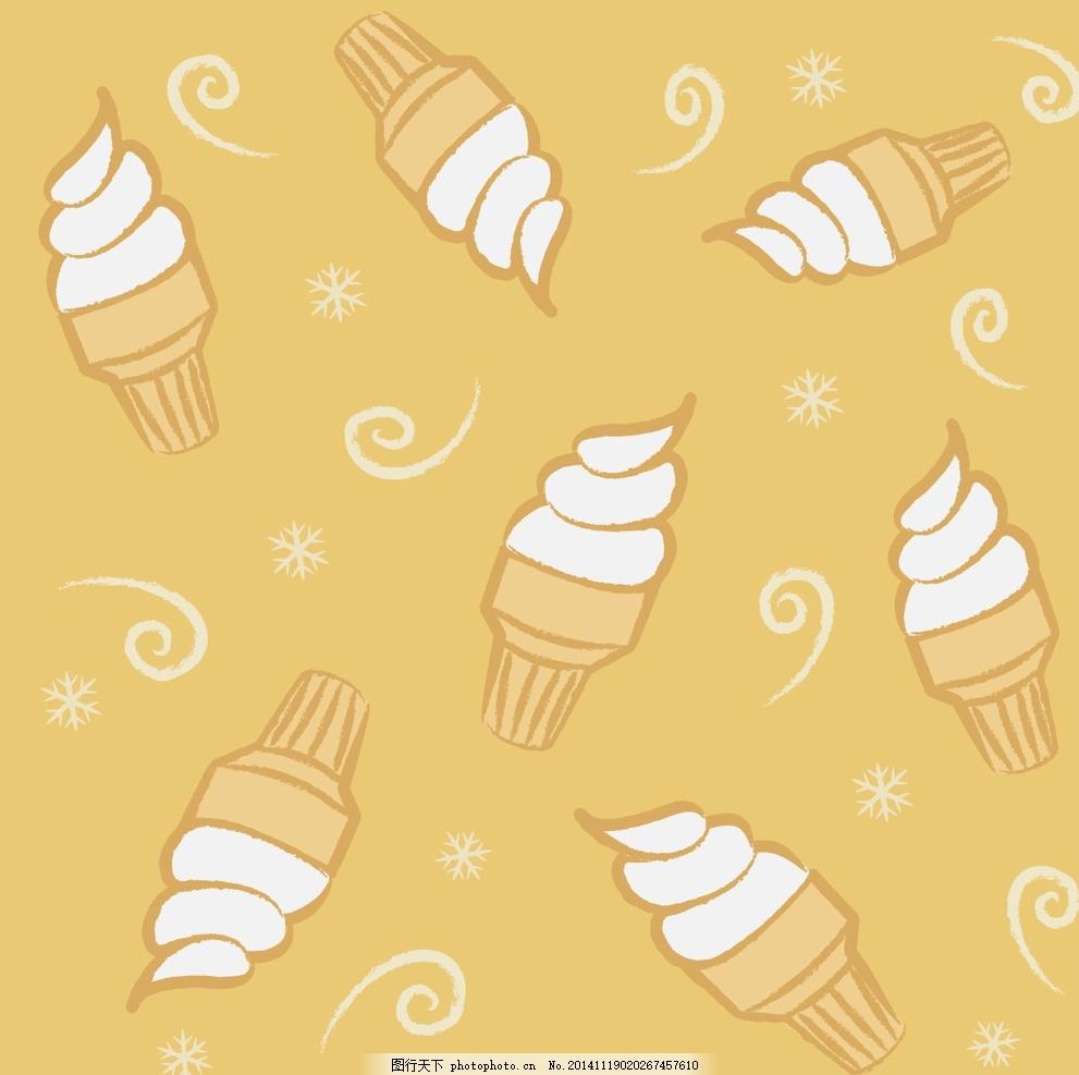 卡通冰淇淋矢量背景