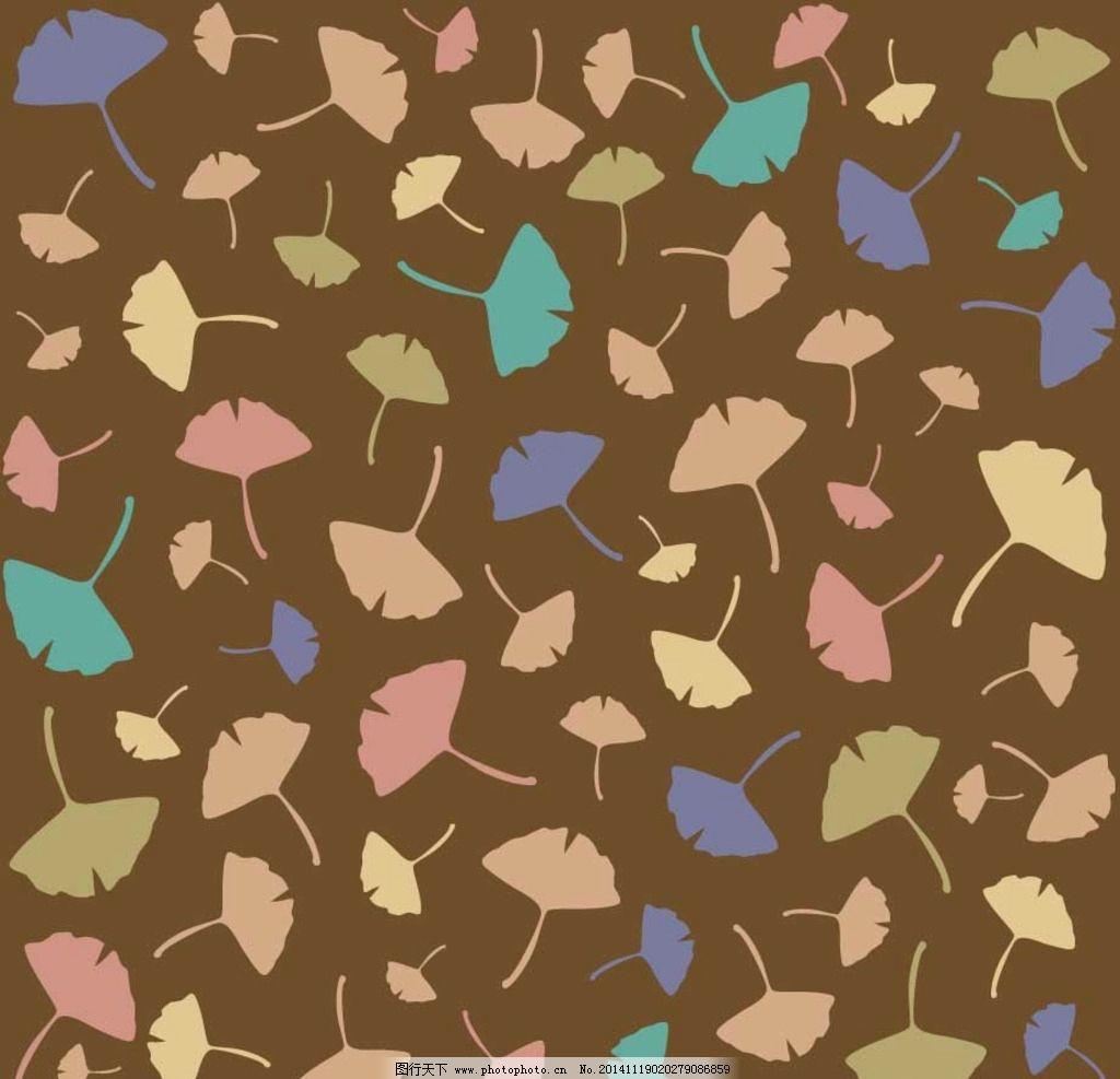 可爱的卡通花型 数码印花 手绘 银杏叶 树叶 面料花型 卡通数码印花