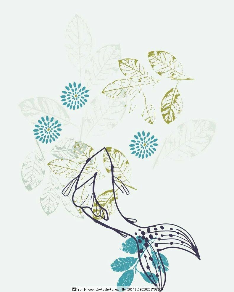 可爱的卡通花型 数码印花 手绘 面料花型 金鱼 叶 卡通数码印花