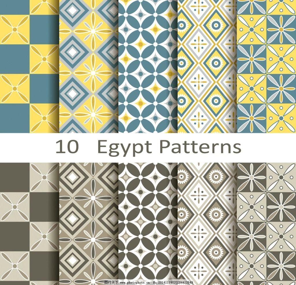 布纹 手绘图案 碎花 花纹 布料 图案 纹理 格子布 背景底纹 设计 矢量