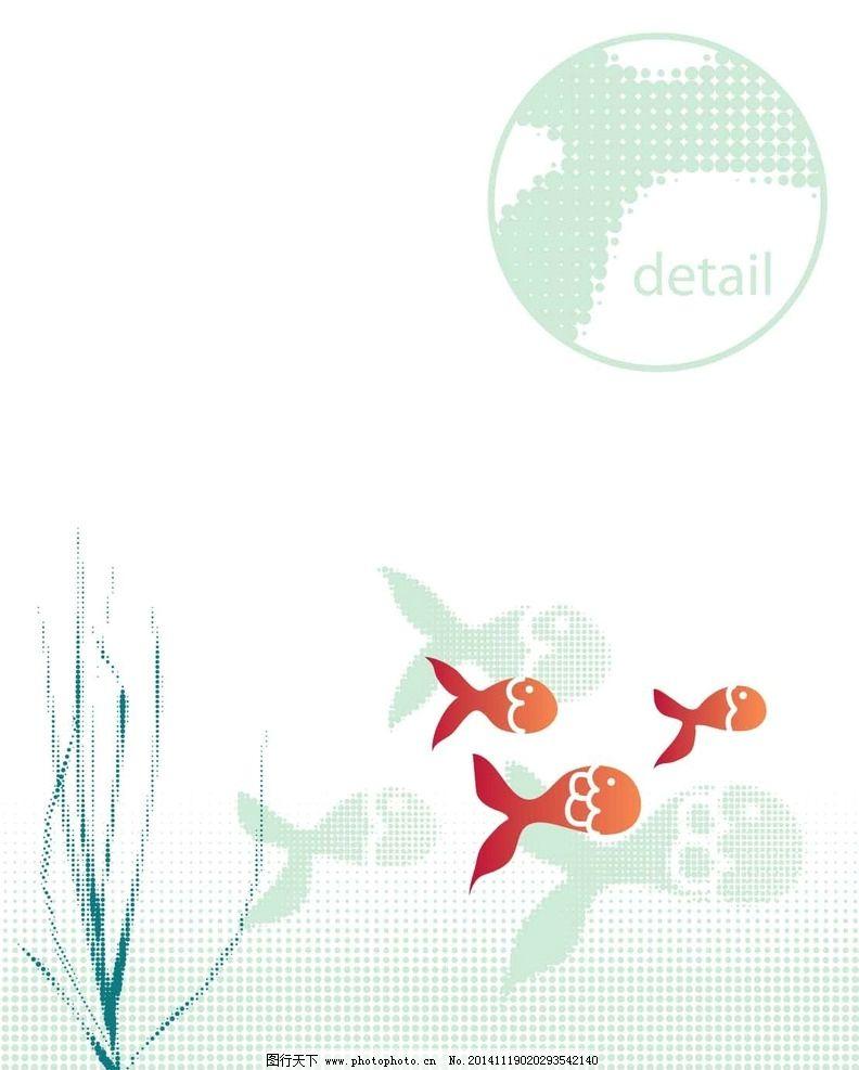 数码印花 手绘 面料花型 卡通数码印花 t恤花型 可爱花型 可爱卡通花