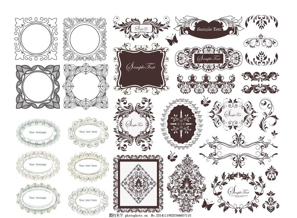 欧式边框 欧式花纹底纹 黑白花纹边框 装饰线条元素 矢量素材 欧式