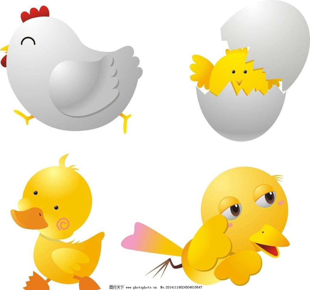 可爱萌小鸡卡通图片