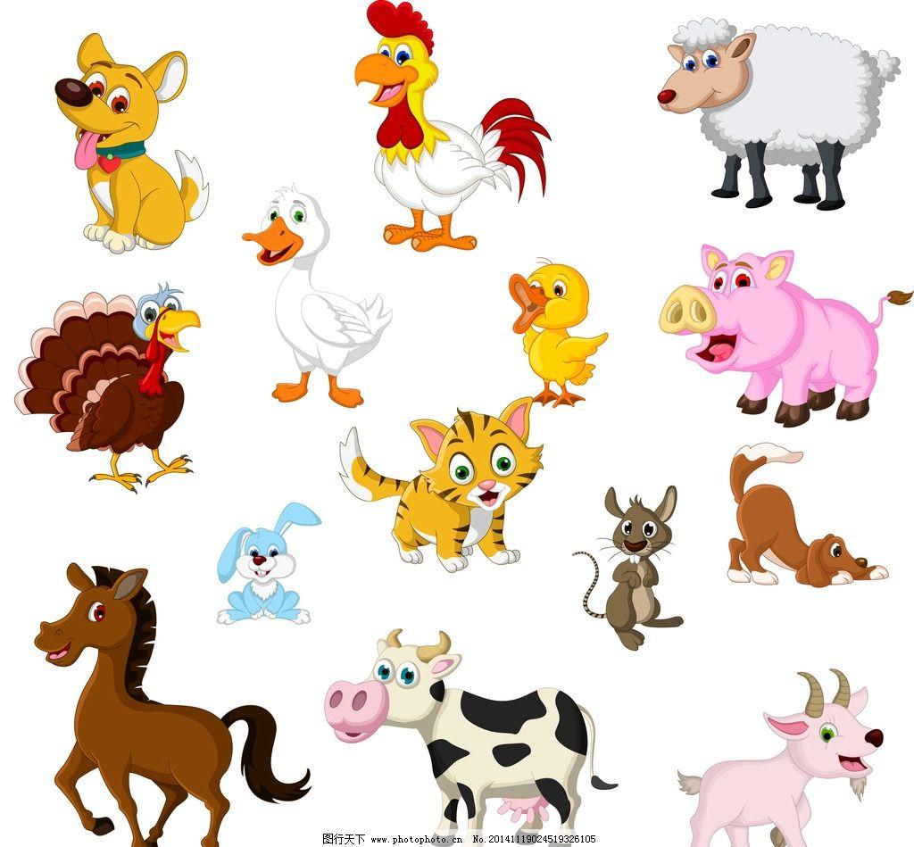 卡通动物 可爱 手绘 鱼 奶牛 鸭子 小狗 猪猫 老鼠 山羊
