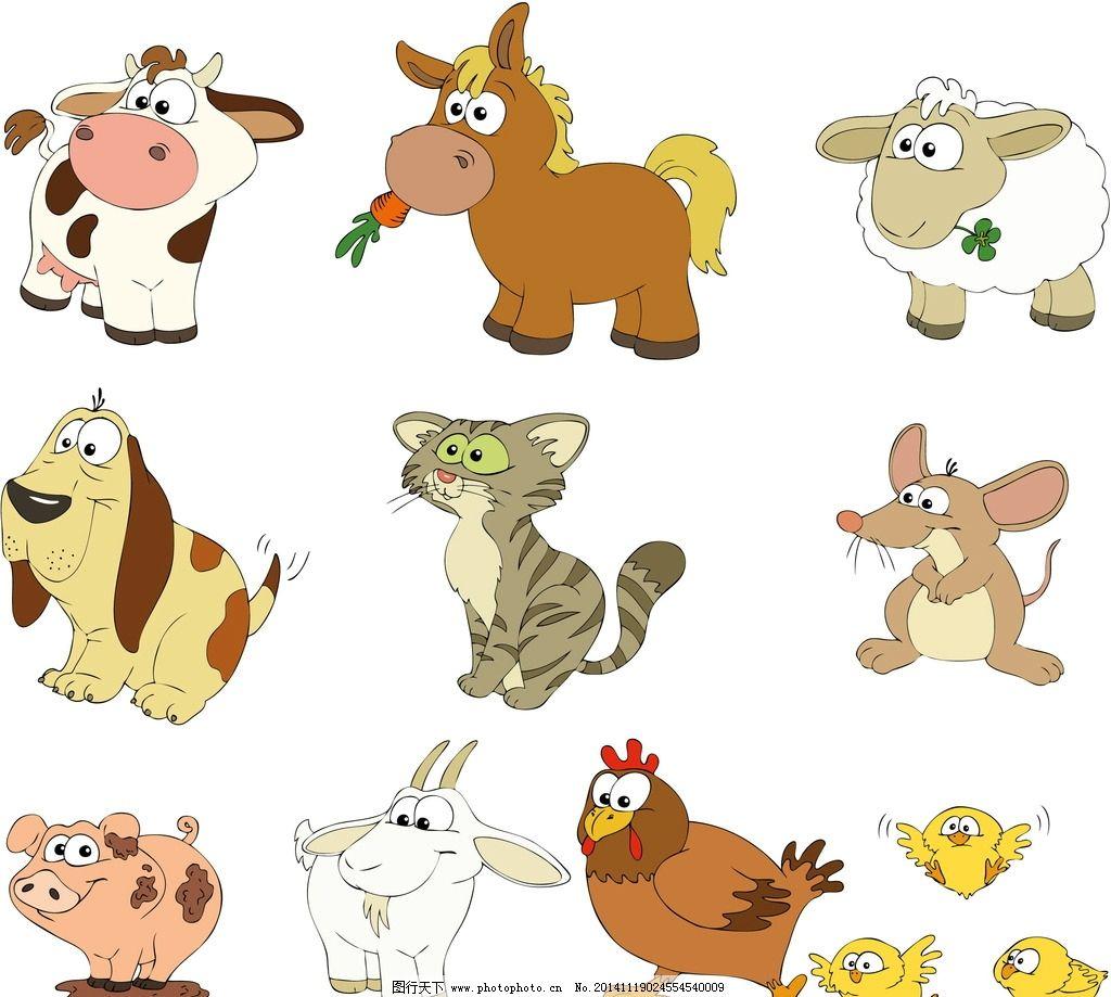 卡通动物图片_家禽家畜