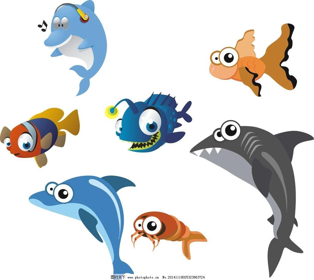 幼儿园素材 卡通素材 矢量素材 手绘 装饰素材 可爱卡通 海底世界
