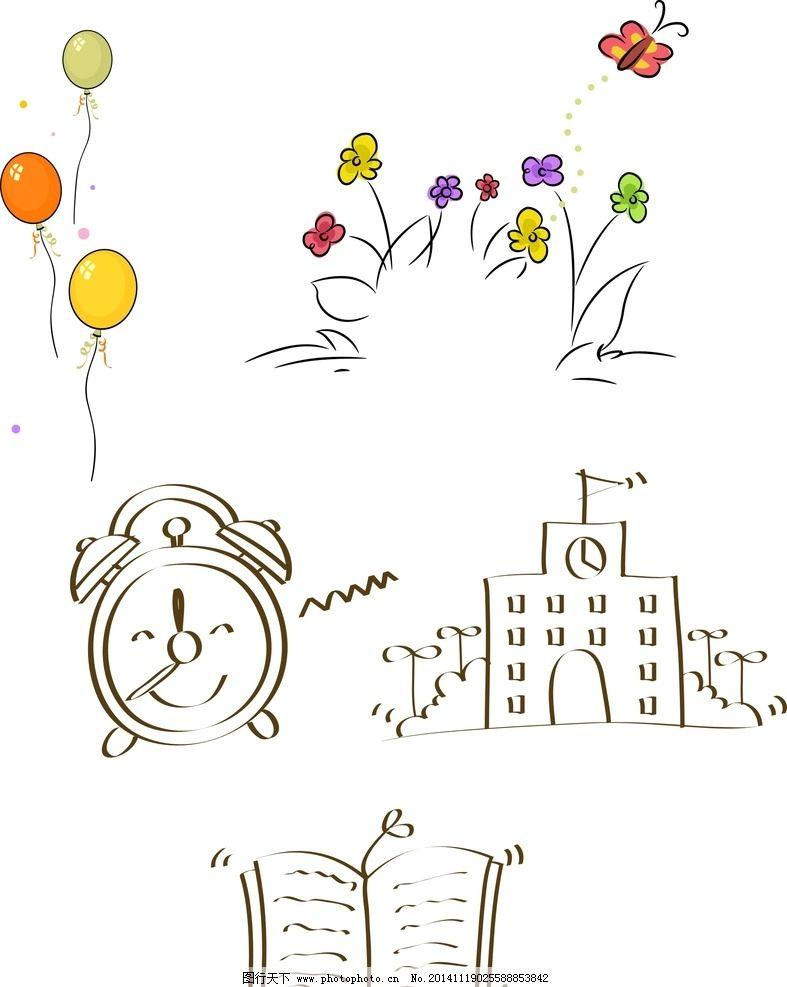 卡通装饰素材 可爱 素材 卡通装饰 卡通 矢量 抽象设计 创意 时尚 可爱卡通素材 儿童素材 幼儿园素材 卡通素材 矢量素材 手绘 装饰素材 可爱卡通 气球 卡通气球 五颜六色 蝴蝶 卡通蝴蝶 花草 卡通花草 闹钟 矢量闹钟 线条 楼房 城堡 矢量城堡 矢量楼房 展开的书本 矢量书本 卡通书本 设计 生活百科 生活用品 CDR