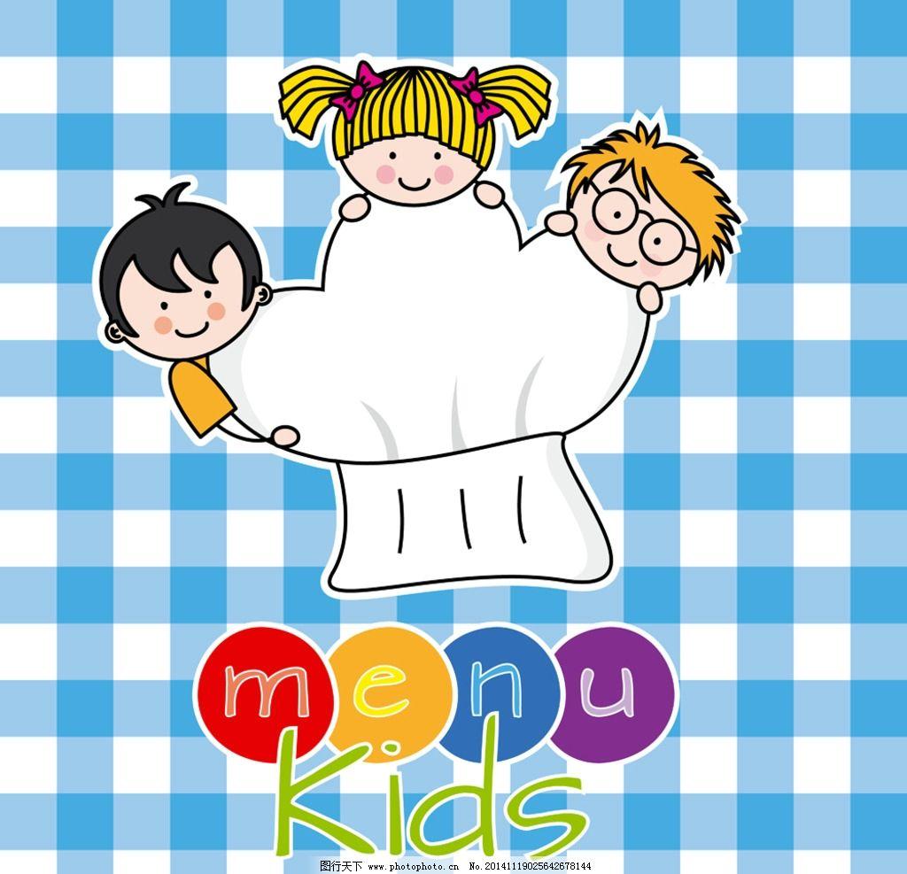 儿童菜单图片