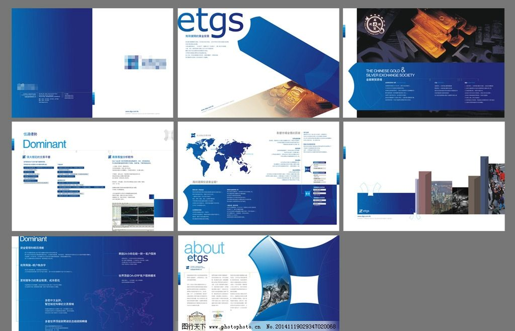 企业宣传手册图片图片