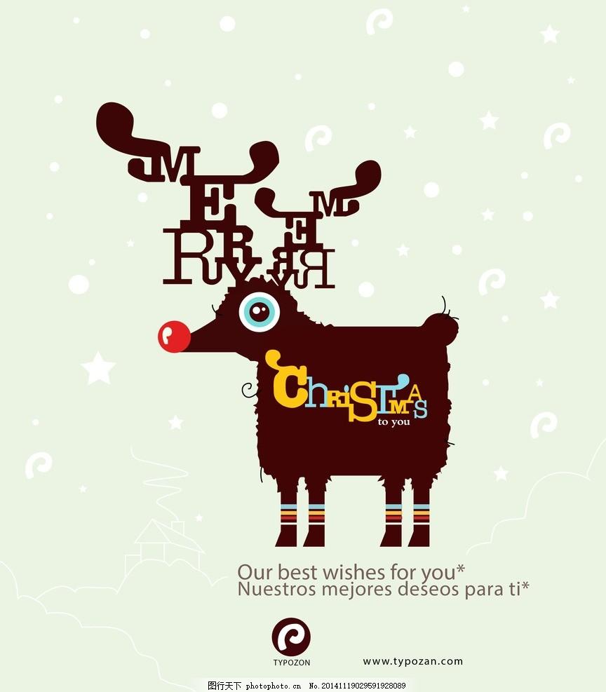 圣诞卡通麋鹿ai贺卡