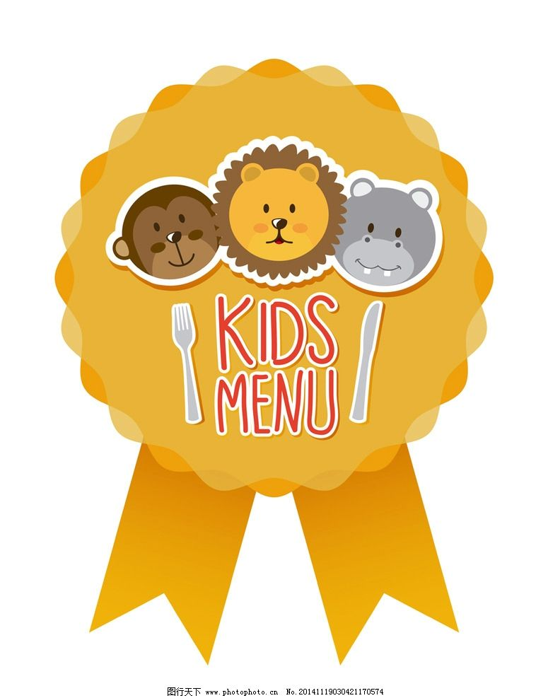 儿童菜单 菜谱 餐具 餐饮 手绘 卡通动物 menu 饭店菜单 广告设计 eps