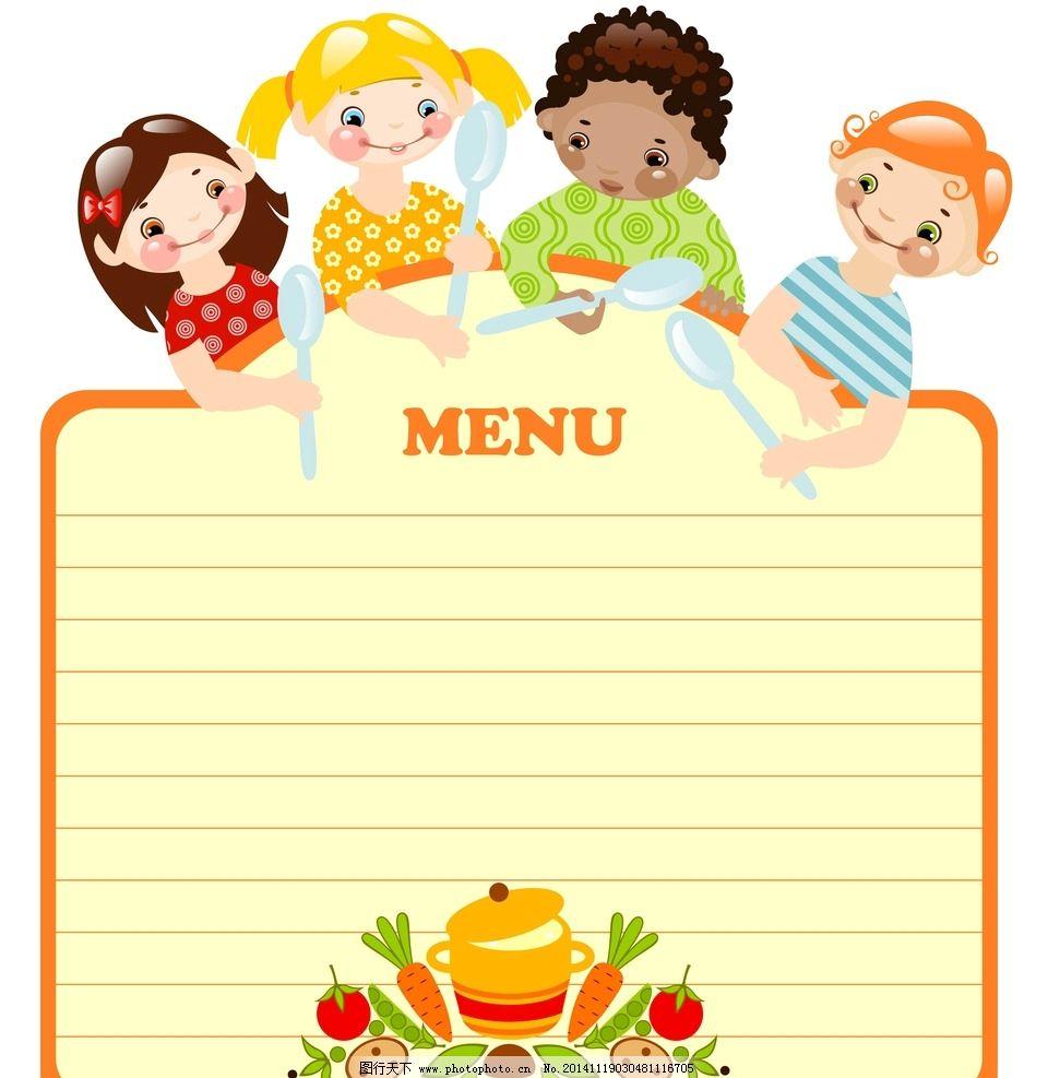 儿童菜单 菜谱 餐饮 手绘