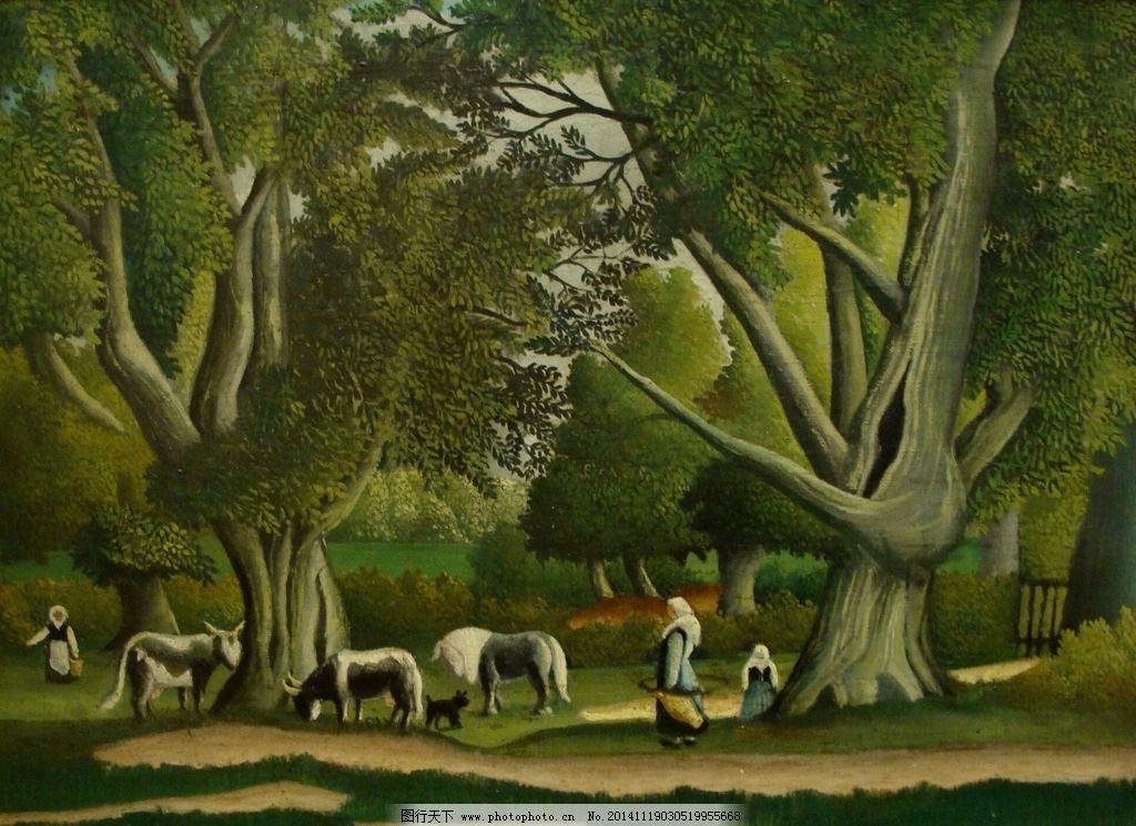 卢梭 装饰画 油画 壁画 墙画 手绘 大师系列 设计 文化艺术 传统文化