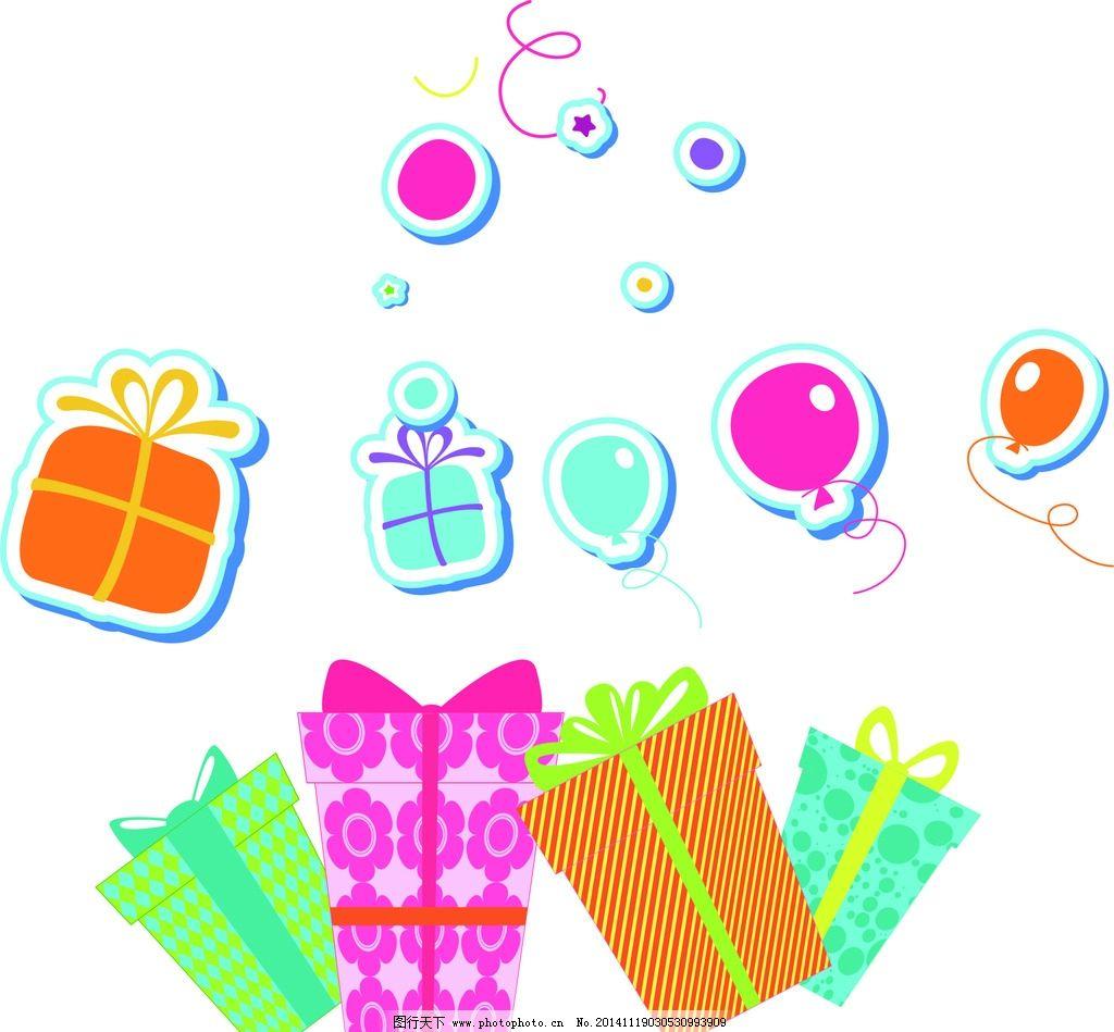 卡通装饰素材 可爱 素材 卡通装饰 卡通 矢量 抽象设计 创意 时尚 可爱卡通素材 儿童素材 幼儿园素材 卡通素材 矢量素材 手绘 装饰素材 可爱卡通 卡通礼物 矢量礼物 儿童礼物 礼物素材 新年礼物 生日礼物 圣诞礼物 节日礼物 各种礼物 气球 卡通气球 五颜六色 彩色气球 装饰气球 设计 广告设计 卡通设计 CDR